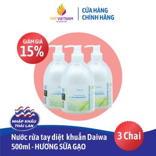 Nước rửa tay diệt khẩu Daiwa hương sữa gạo combo 3 chai ( 500ml chai) thumbnail