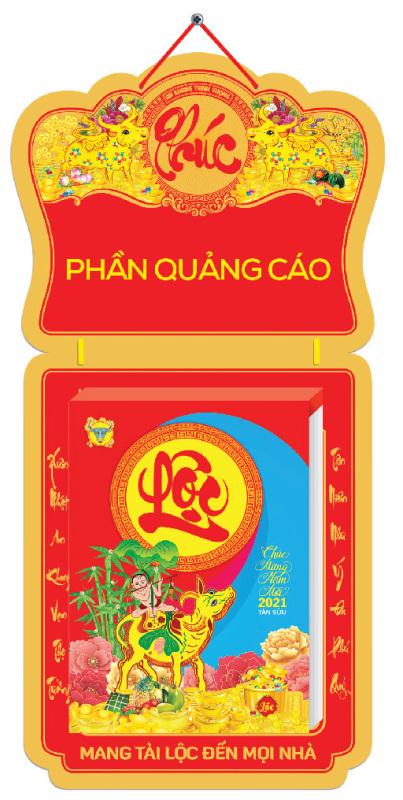 Lịch Bloc An Khang Siêu Đại (20cm x 30cm)