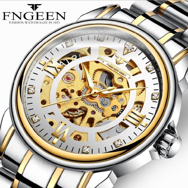 Đồng hồ cơ nam lô máy Automatic FNGEEN bán chạy