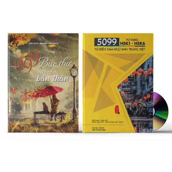Combo 2 sách: 5099 từ vựng HSK1 – HSK6 ( tam ngữ Anh – Trung – Việt ) ( Có Audio nghe ) + 999 Bức Thư Viết Cho Bản Thân + DVD quà tặng
