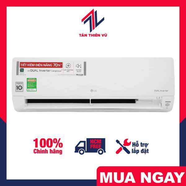 Bảng giá Máy Lạnh Inverter LG V13APH (1.5HP) - Hàng Chính Hãng