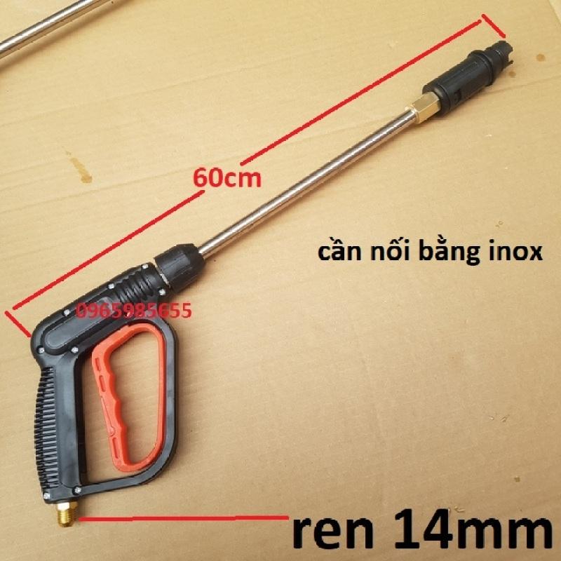 Súng xịt - vòi xịt rửa xe áp lực cao mini cho máy xịt rửa áp lực cao Ren ngoài 14mm (đen) + ống nối dài inox | vòi xịt rửa xe áp lực cao dùng cho máy rửa xe gia đình có chỉnh tia áp lực bằng cách vặn đầu béc