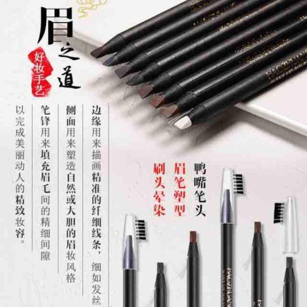 Chì xé cứng xịn gẩy sợi Haozhuang chống nước tốt nhất