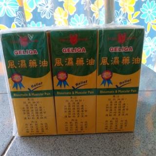 COMBO 3 CHAI DẦU CÙ LÀ LỬA DẠNG NƯỚC 60 ML INDONESIA thumbnail