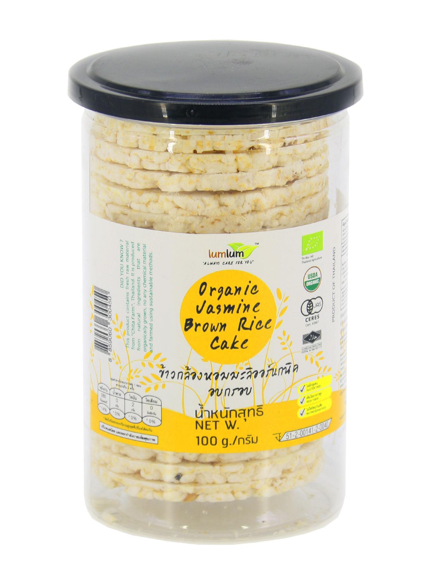 Bánh gạo lứt hương lài hữu cơ 100g - Lumlum