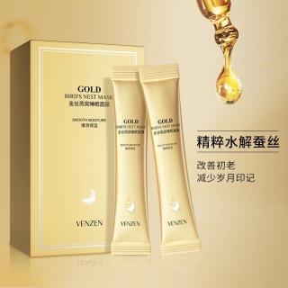 1 Gói Mặt Nạ Ngủ Golden VENZEN Bổ Sung Nước, Khóa Giữ Ẩm, Trắng sáng và Mịn màng da 4ml A002.1 thumbnail