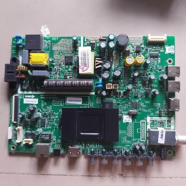 Bảng giá Bo mạch tivi DARLING 32HD946T2 32HD946T2(2)