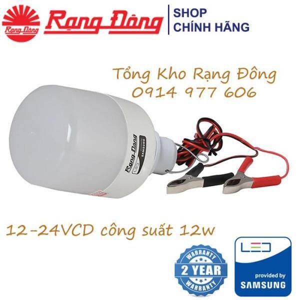 Bóng Đèn LED 12W, sử dụng nguồn (12V - 24V DC), Rạng Đông, ChipLED Samsung  Bảo Hành 2 Năm