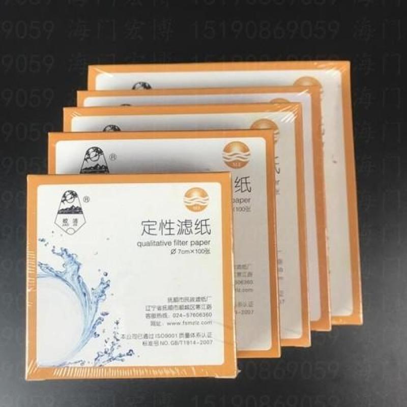 Giấy lọc dung dịch phi 11cm - Hộp 100 tờ - GTDT11