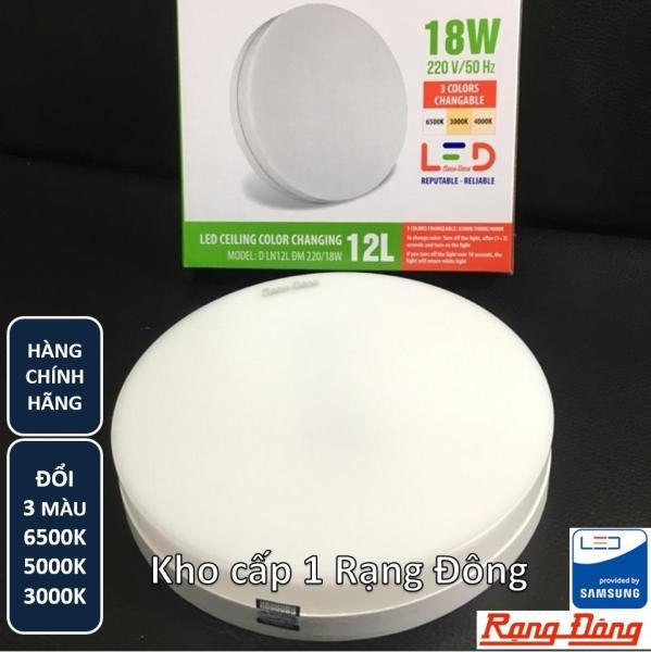 Đèn ốp trần LED Đổi 3 màu, Rạng Đông 18W 220mm, ChipLED Samsung, Korea