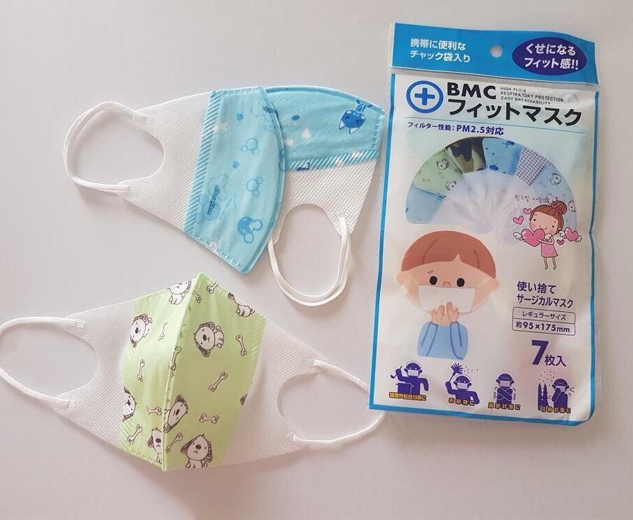 Khẩu trang y tế Nhật BMC cho bé 1-4 tuổi