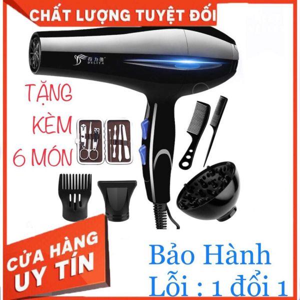 Máy sấy tóc, máy sấy DELIYA HS 8020- Công suất 2200W với 3 chế độ sấy tóc khác nhau, sấy khô cực nhanh + Tặng kèm 6 phụ kiện ( BẢO HÀNH 12 THÁNG )