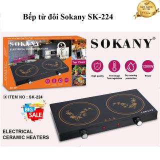[Hàng Nhập Khẩu Công Ty] Bếp từ, Bếp từ đôi Sokany SK-224, Công suất 1200W, Bếp Dùng Được Mọi Loại Nồi Chảo. Bảo Hành uy tín 1 đổi 1 thumbnail