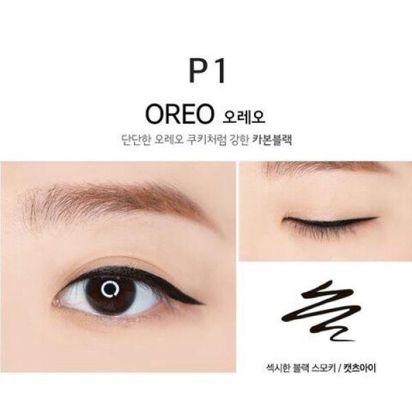 Kẻ mắt Merzy Pen Eyeliner giá rẻ