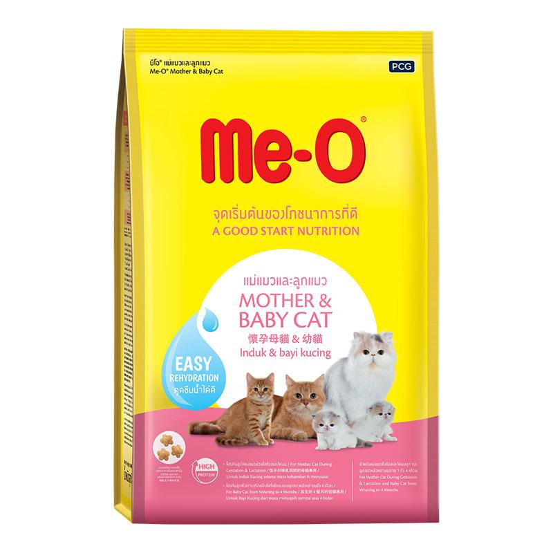 Thức ăn cho mèo mẹ và mèo con Me0 / MeO / Me-O Mother and babycat 1,1kg