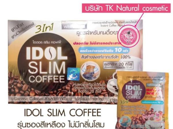 COmbo 2 hộp Cà phê giảm cân Slim Idol Coffee - Hàng Thái Lan 20 gói x 15g