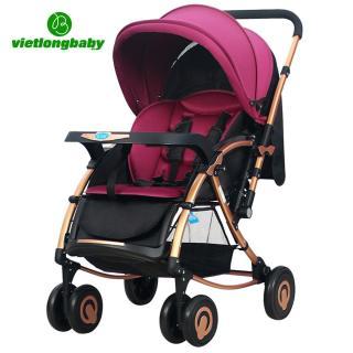 Xe đẩy bập bênh 2 chiều cho trẻ em Baobaohao C3 (Hồng tím) thumbnail