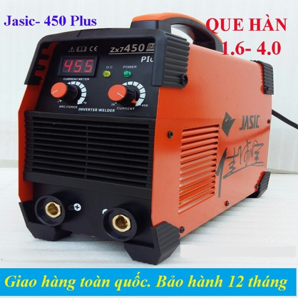 Máy hàn điện tử 450 JASIC - Máy hàn điện tử 450 JASIC