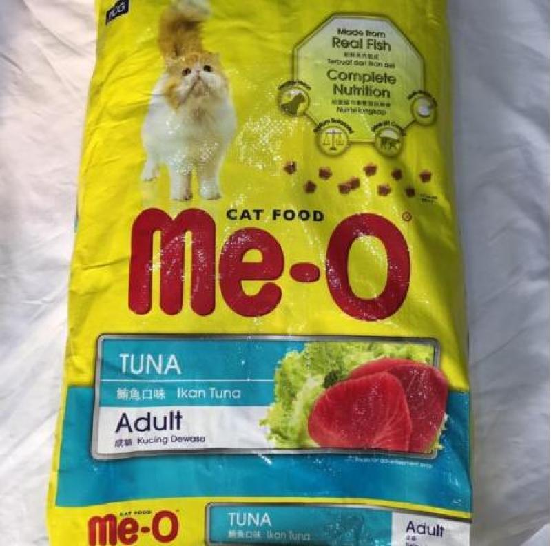 Thức ăn hạt cho mèo lớn MeO (vị cá ngừ)