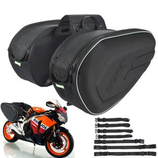 Bộ túi đựng đồ treo hông xe máy SSPEC thumbnail