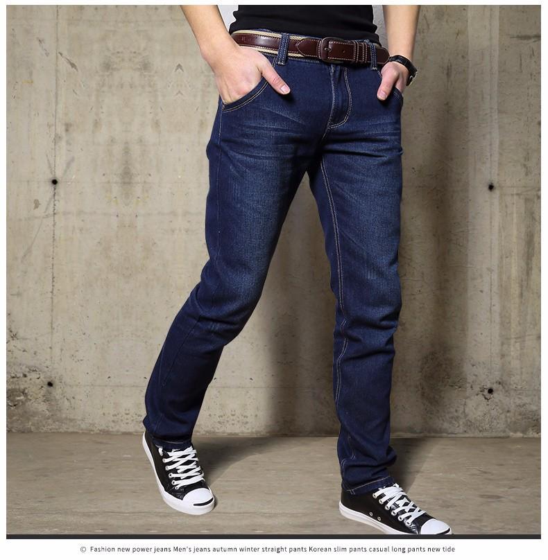 Quần Jean Nam Ống Suông Vải jean Cotton mềm mịn Chất Vải Dày Bền Phong Cách Thời thượng -Có Size Bự Jean007