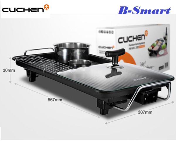 Vỉ nướng Cuchen CHG-G1610W - 1600W