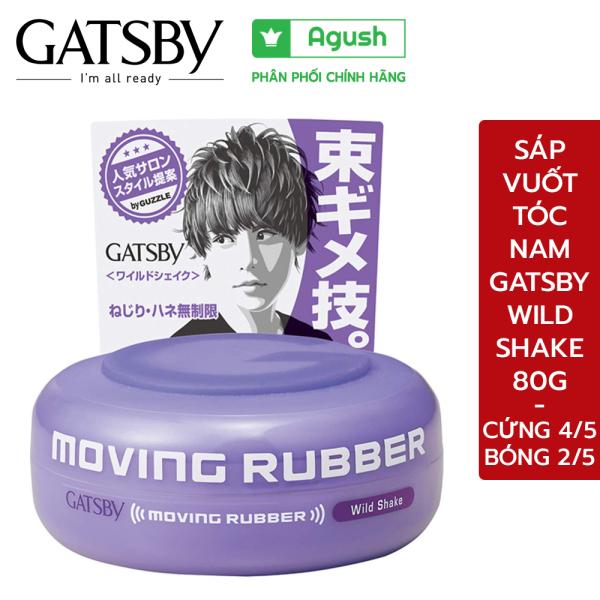Sáp vuốt tóc nam cao cấp Gatsby Moving Rubber Wild Shake màu tím 80G bóng vừa siêu cứng giữ nếp lâu thơm mùi trái cây nhập khẩu
