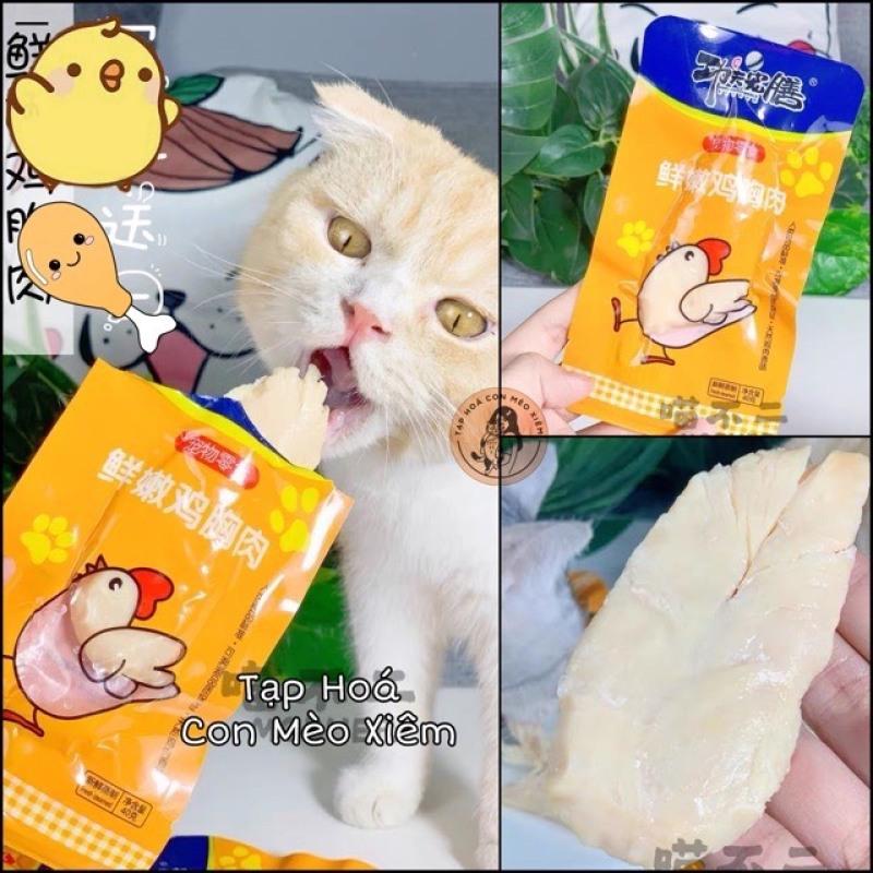 Ức Gà Hấp Ăn Liền 40gr- Thức Ăn Vặt Ưa Thích Dành Cho Chó Mèo