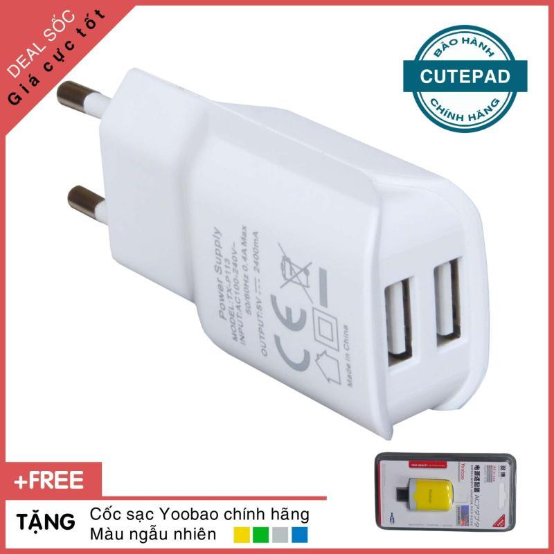 Giá Cục sạc cutePad TX-P113 new Trắng + Tặng Cốc Sạc YooBao Chính Hãng (Màu ngẫu nhiên)