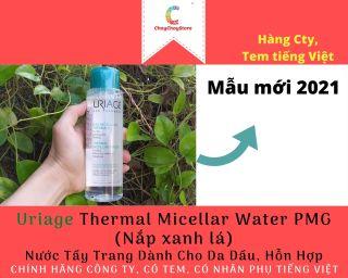 [TEM CTY] Uriage Thermal Micellar Water PMG 250mL (Nắp xanh lá đậm) - Nước Tẩy Trang Dành Cho Da Dầu, Hỗn Hợp thumbnail