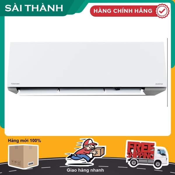 Máy Lạnh TOSHIBA Inverter 1.5 HP RAS-H13E2KCVG-V ( Điện Máy Sài Thành )