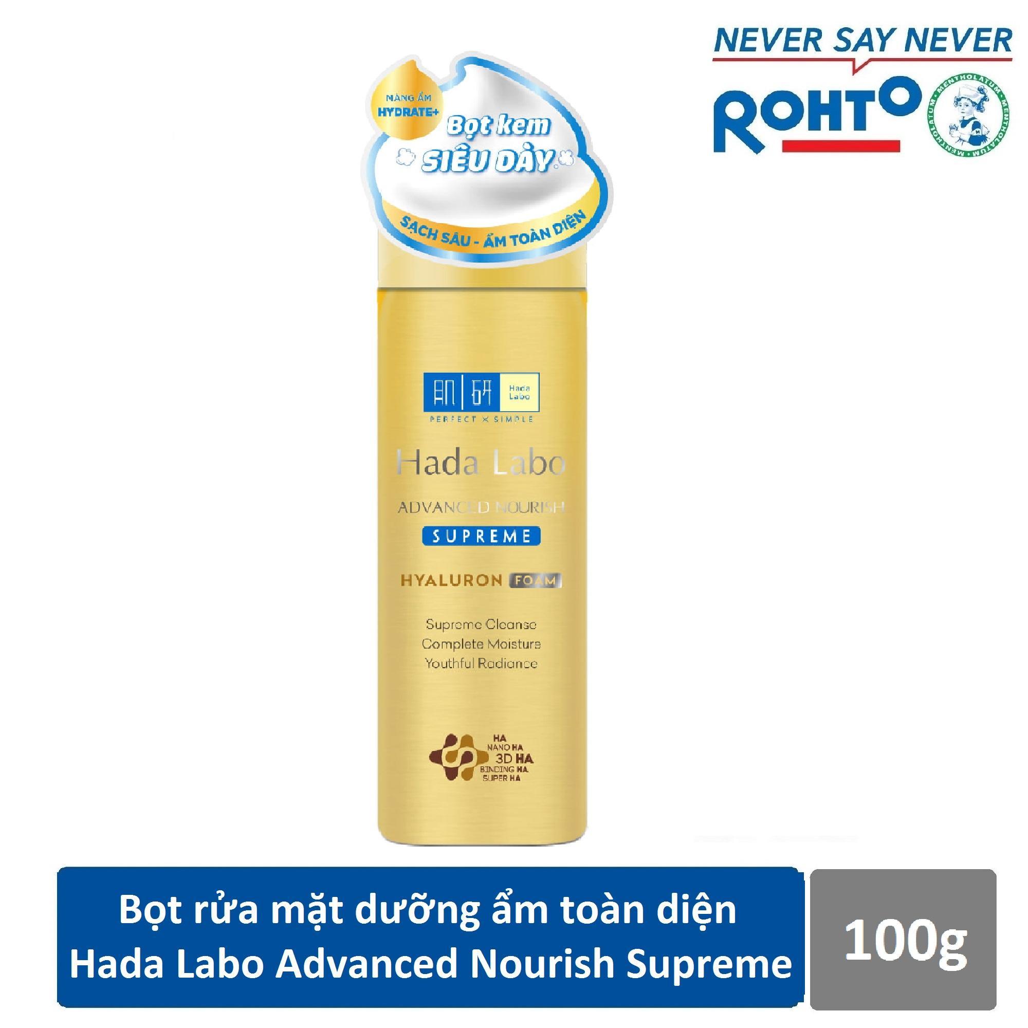 Bọt kem rửa mặt dưỡng ẩm toàn diện Hada Labo Advanced Nourish Supreme Foaming Wash 100g nhập khẩu