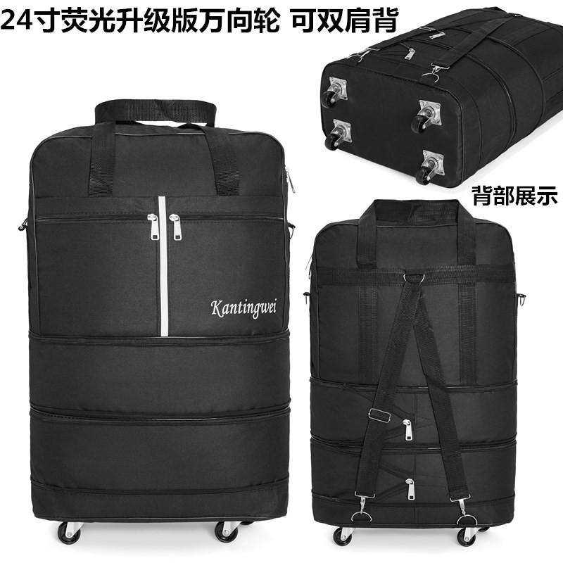 158 Aviation tuo yun bao Universal Wheel Travel Bag Luggage Bar a Consignment Home Moving Folding Bag