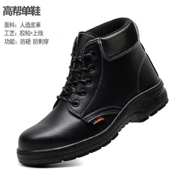 Safety Shoes Male Anti-smashing and Anti-penetration Cold and Warm Hight-top Steel Head Cotton-padded Shoes Work Site Work lao bao Steel Plate Winter