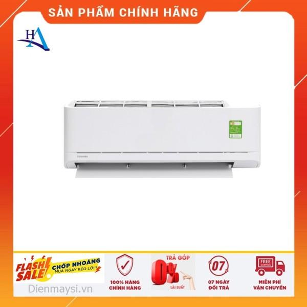 Máy lạnh Toshiba 1 HP RAS-H10U2KSG-V (Miễn phí giao tại HCM-ngoài tỉnh liên hệ shop)