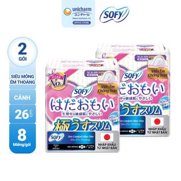 [Combo 2 gói] Băng vệ sinh Sofy Skin Comfort Ultra Thin 26cm có cánh 8M