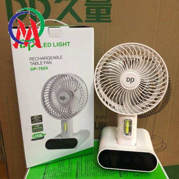 Quạt sạc tích điện có đèn cảm ứng DP-7624