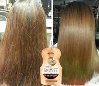 (7 ngày có kết quả) Kem ủ tóc hoàn hảo phục hồi tóc hư tổn, dưỡng tóc giúp tóc mềm mượt, dày hơn, bảo vệ tóc trước tác hại của tia UV 500ml thumbnail