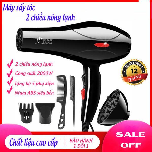 Máy sấy tóc, máy sấy DELIYA HS 8020- Công suất 2200W với 3 chế độ sấy tóc khác nhau, sấy khô cực nhanh + Tặng kèm 5 phụ kiện