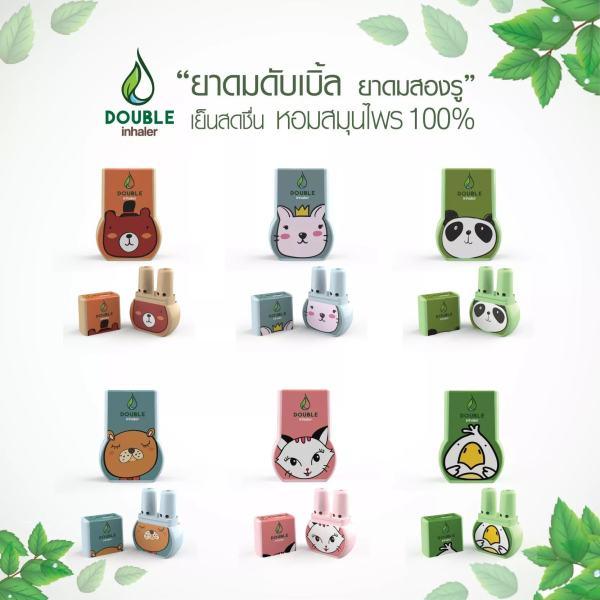 (Double Inhaler) 01 Cái Ống Hít 2 Mũi Double Inhaler Thái Lan cao cấp