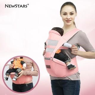 Địu em bé địu 4 tư thế địu trẻ em đi xe máy an toàn (RẺ VÔ ĐICH) thumbnail