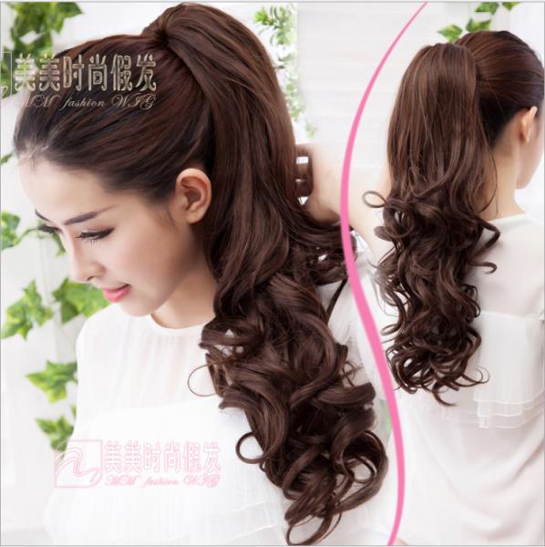 Ngoặm tóc xoăn cột đuôi gà Hàn Quốc - NTG240 ( dài 60cm - MÀU NÂU TỐI ) cao cấp