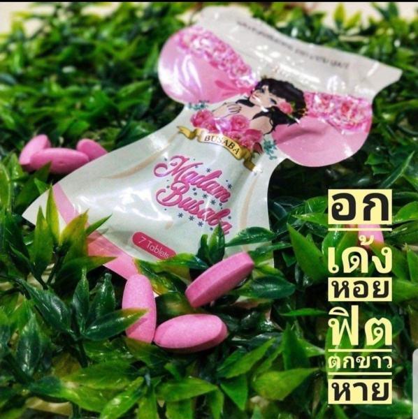 Viên Madam Busaba Thái Lan