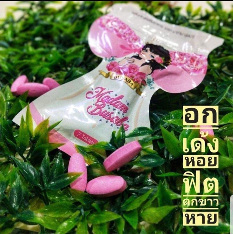 Viên Madam Busaba Thái Lan cao cấp