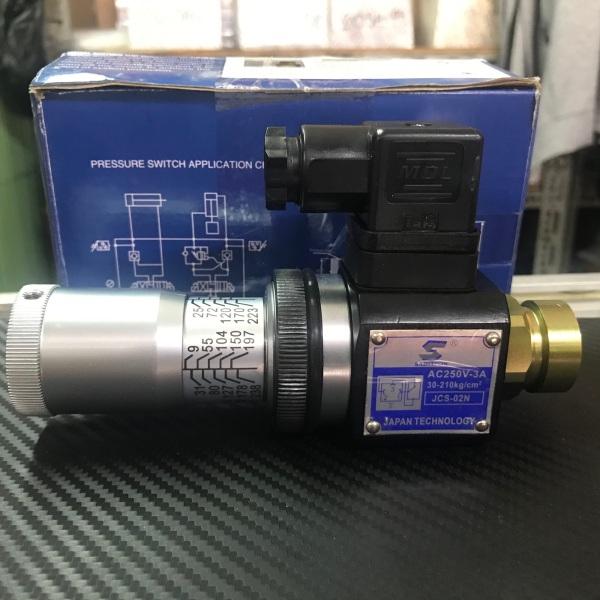 Công tắc áp suất thuỷ lực (JCS-02N)