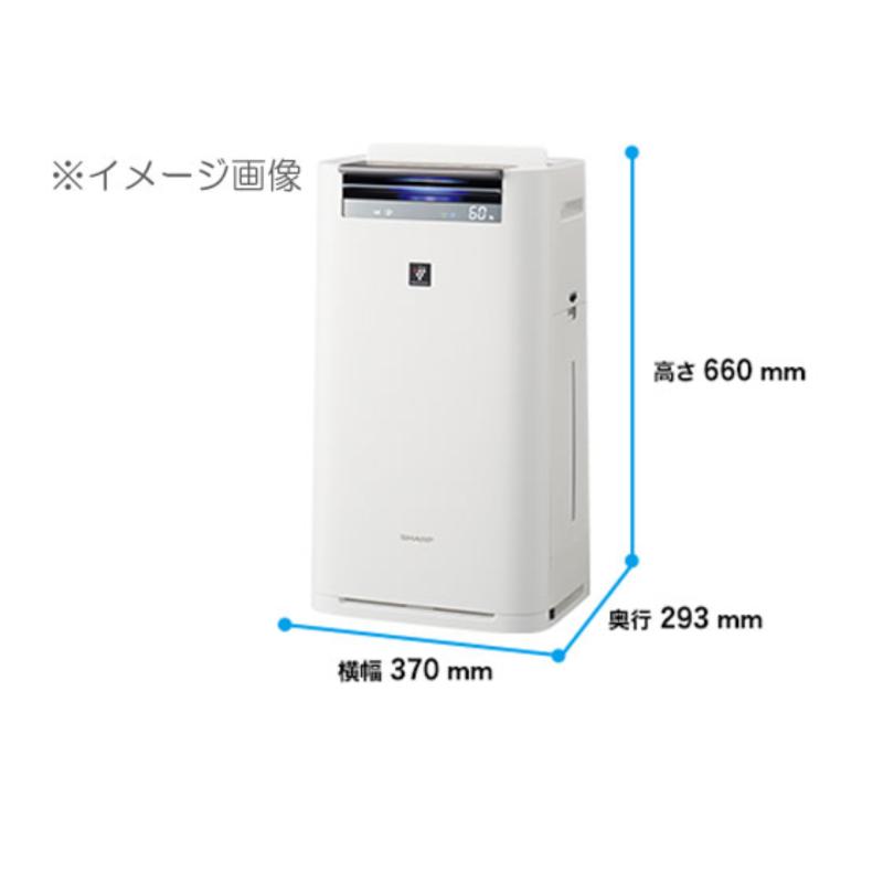 Máy lọc không khí Sharp KI-HS70-W ( Nội địa Nhật )