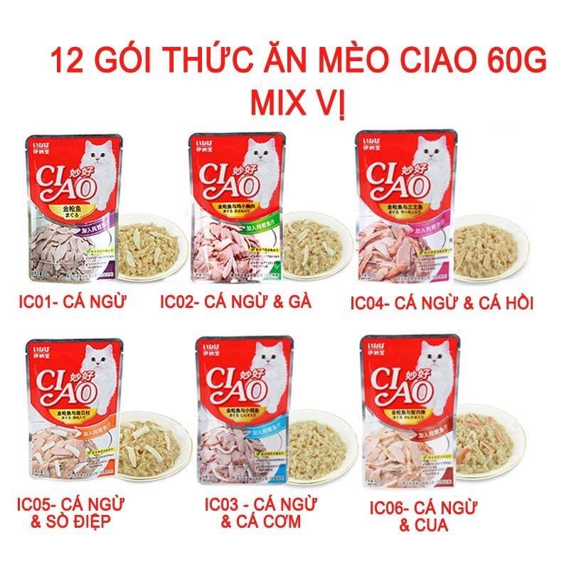 12 Gói Thức Ăn Cho Mèo Ciao 60g mix vị