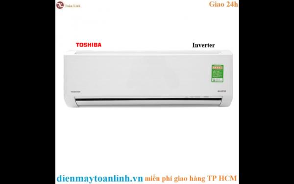 Máy lạnh Toshiba RAS-H18L3KCVG-V Inverter 2.0 HP - Chính hãng