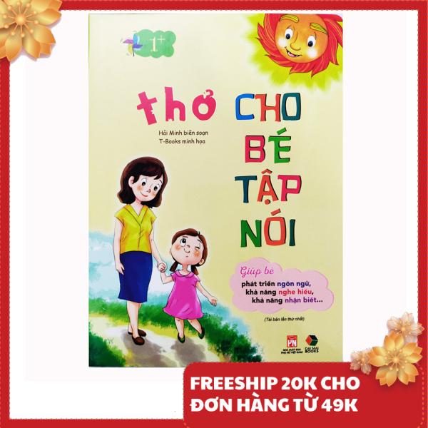 Sách cho bé - Thơ Cho Bé Tập Nói (Tất cả các trang là bìa cứng)