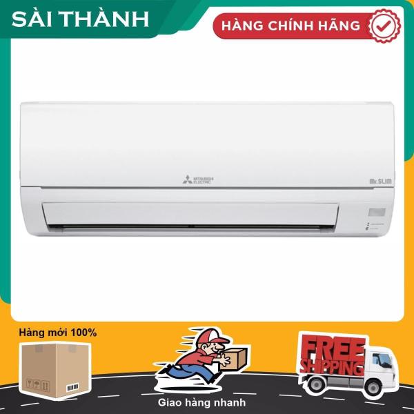 Máy lạnh Mitsubishi Electric Inverter 1.5 HP MSY-JP35VF ( Điện Máy Sài Thành )